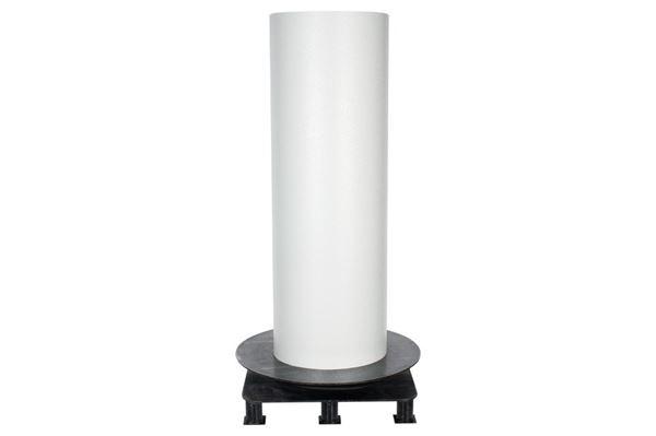 Image of   Hamret aluplade, hvid, 1600 mm